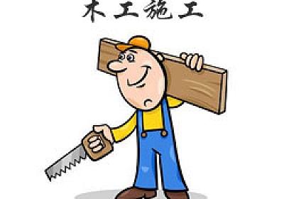 木工工艺展示